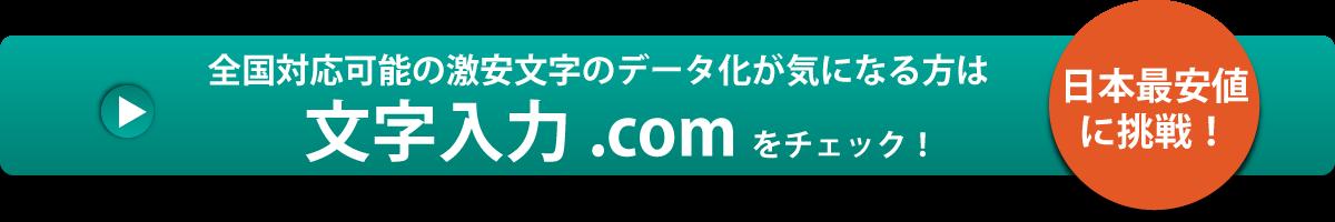 方 調べ ない 読め 漢字